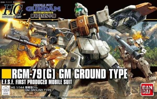 hg_gm_ground_00