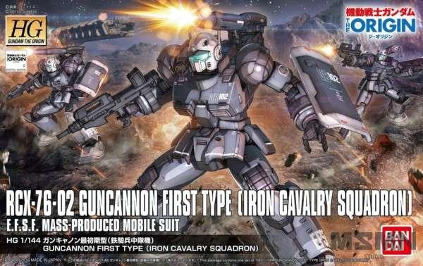 hg_gundaccon_origin_iron_calvary_00