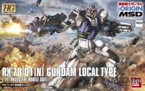 hg_gundam_local_type_00