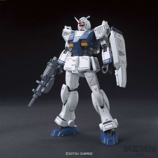 hg_gundam_local_type_01