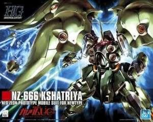 hg_kshatriya_00