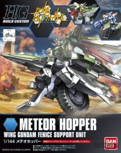 hg_meteor_hopper_00