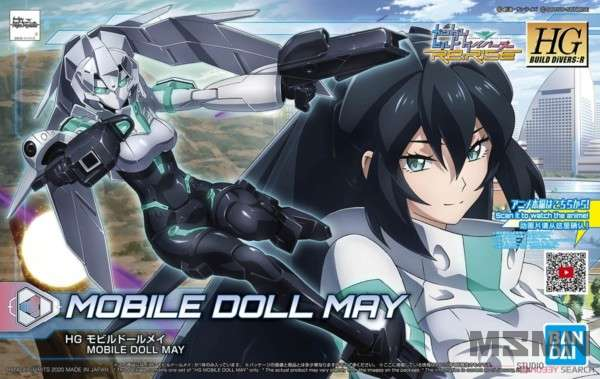 hg_mobile_doll_may_00