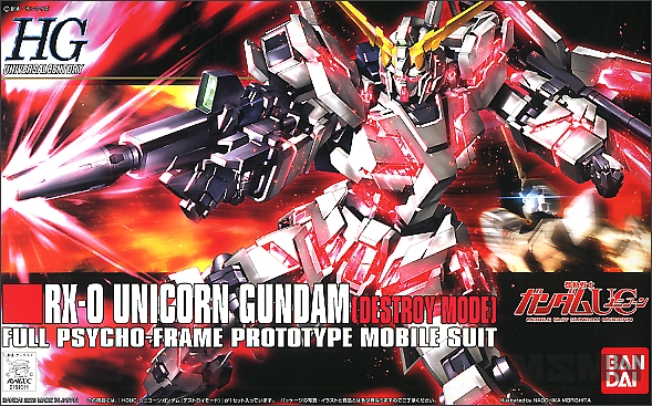 hg_unicorn_destroy_mode_00