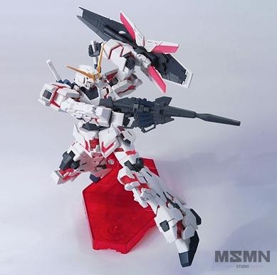 hg_unicorn_destroy_mode_01