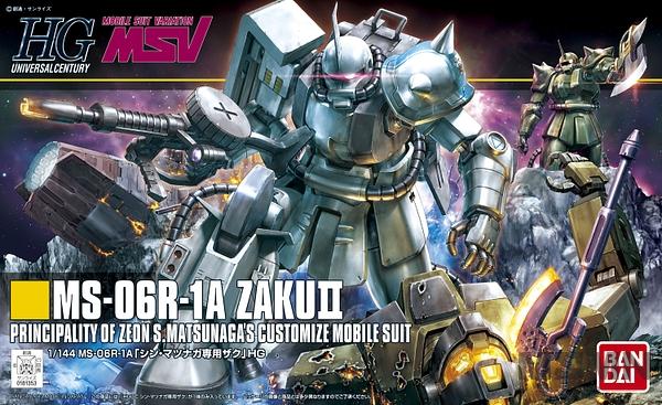 hg_zaku_2_matsunaga_custom_00