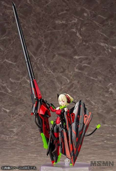 koto_mgamei_device_lancer_hell_01