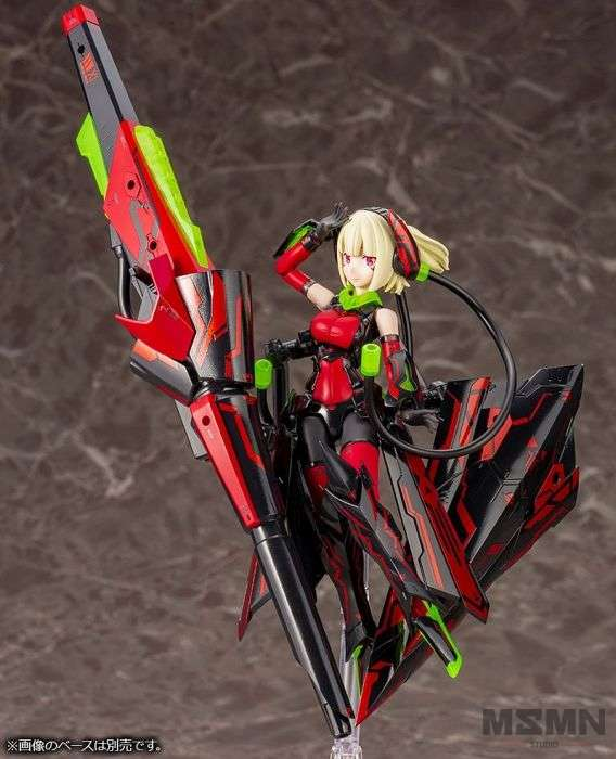 koto_mgamei_device_lancer_hell_014
