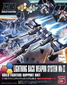 lightning_back_wepaon_system_mk-ii_00
