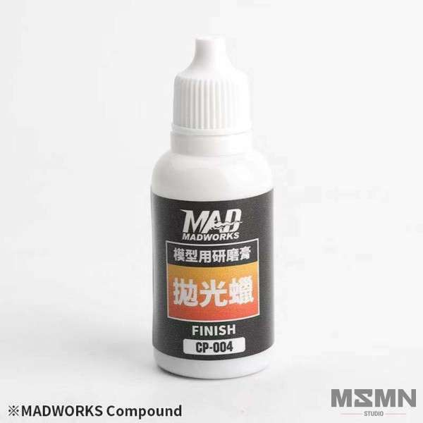 madworks_polishing_finish_00