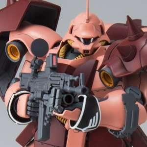 mg_geara_doga_full_frontal_01