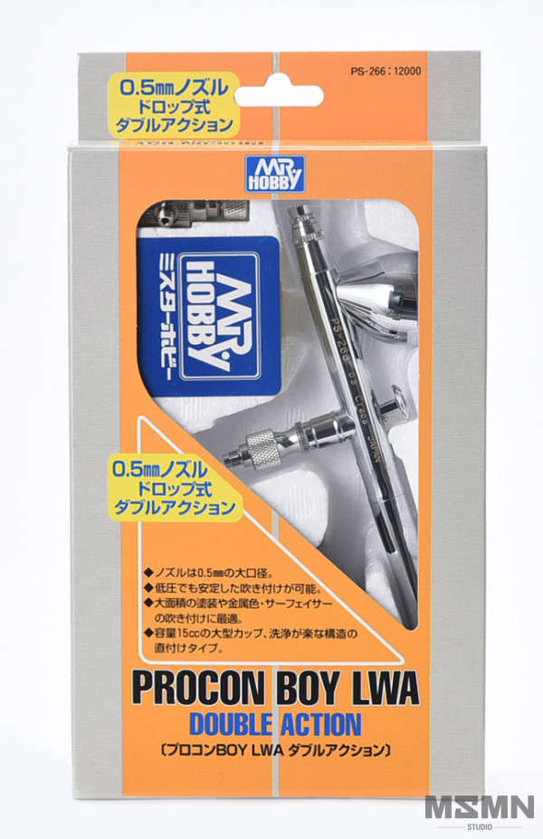 mr_procon_boy_5_00