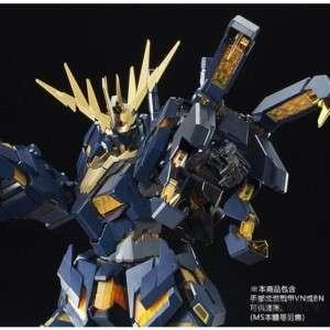 pg_banshee_armed_armor_equipment_01