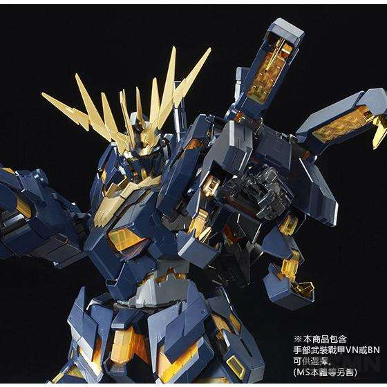 pg_banshee_armed_armor_equipment_01