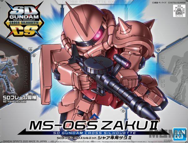 sd_chars_zaku_cross_sillouette_00