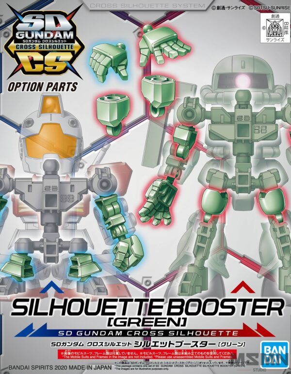 sd_green_booster_00