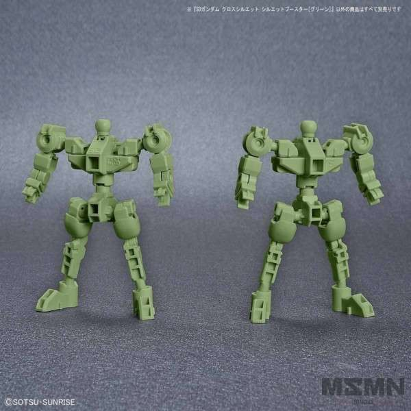 sd_green_booster_02