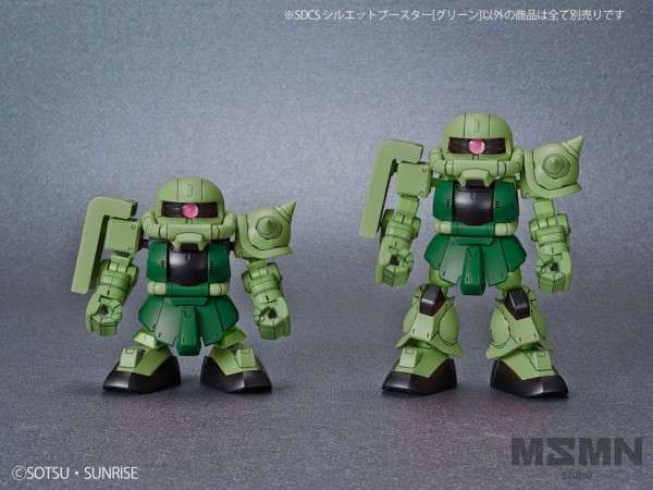 sd_green_booster_03