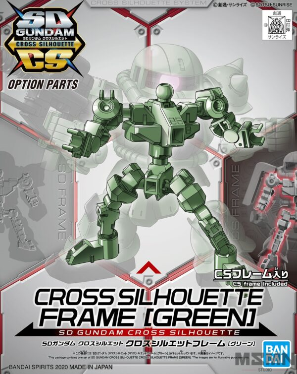 sd_green_grame_00