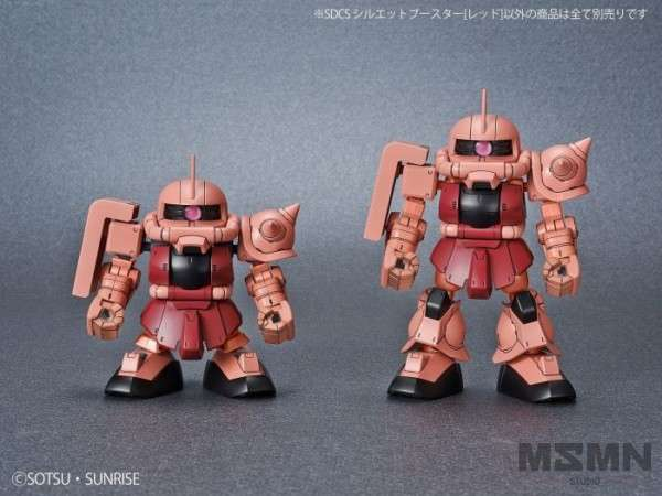 sd_red_booster_03