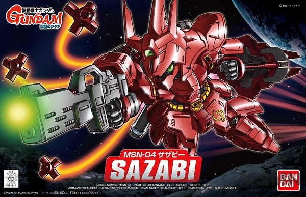 sdbb_sazabi_00