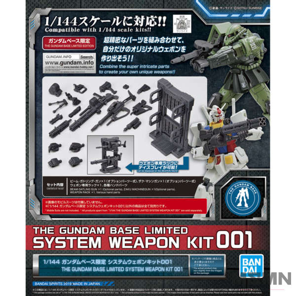 system-weapon-kit-001_00