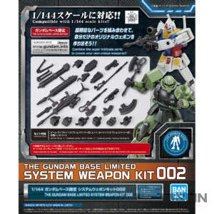system-weapon-kit-002_00