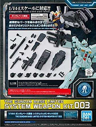 system-weapon-kit-003_00
