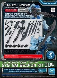 system-weapon-kit-004_00