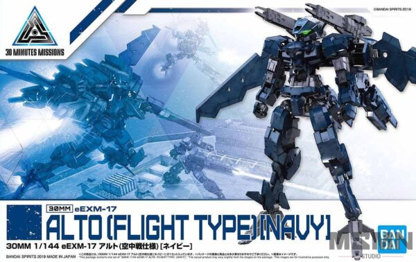 30mm_alto_flight_type_navy_00