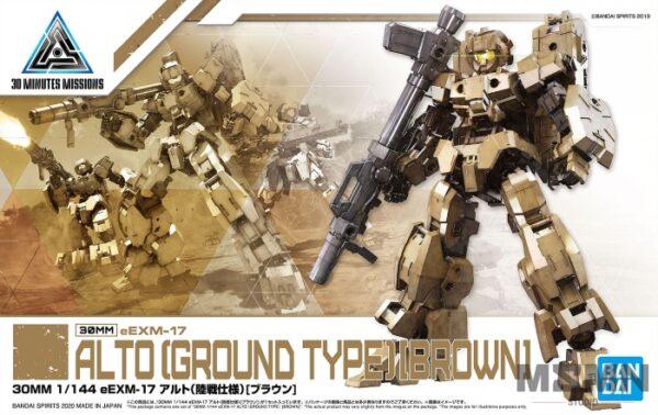 30mm_alto_ground_type_00