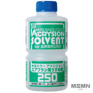 acrysion_airbrush_solvent_00
