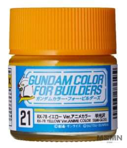 builders_colors_ver_anime_yellow