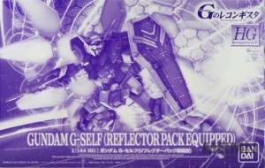 g_self_reflector_00