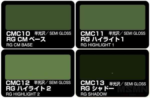green_modulation_set_russian_01