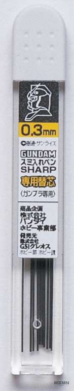 gundam_marker_line_sharp_lead_00