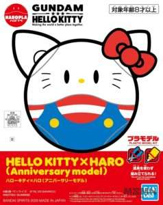 hello_kitty_haro_aniverssary_00