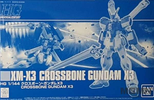 hg_crossbone_x3_00