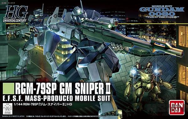 hg_gm_sniper_2_0