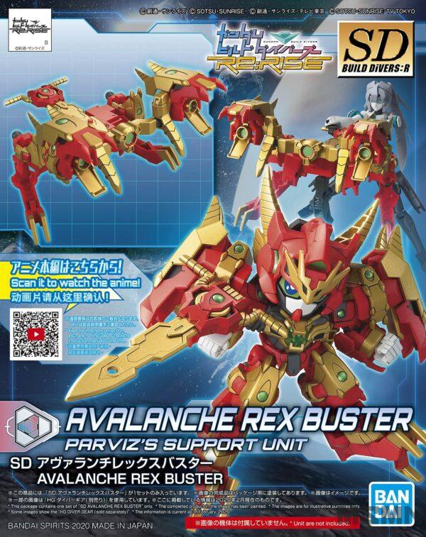 hgsd_rex_buster_00