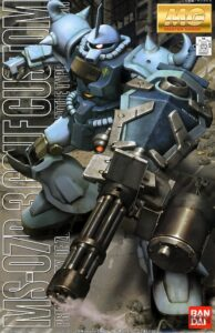 mg_gouf_custom_01