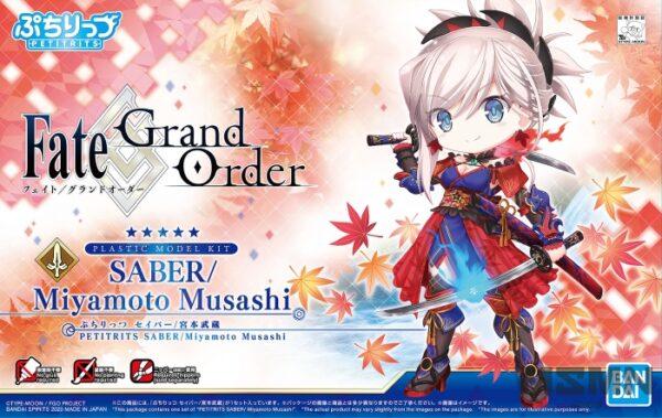 miyamoto_musashi_saber_0