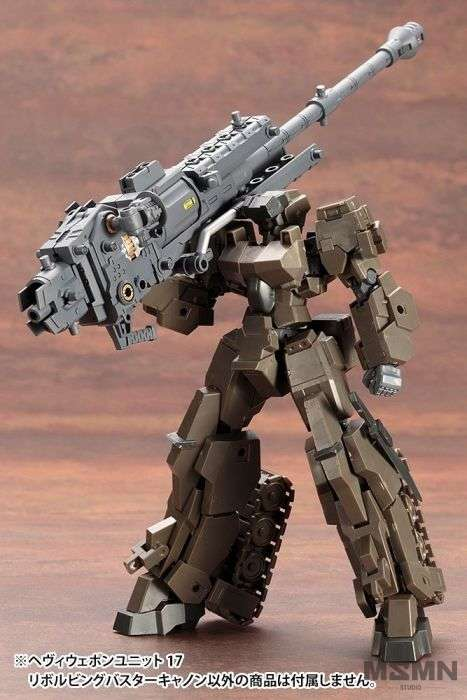 remolving_buster_cannon_07