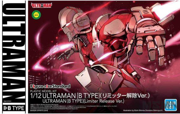 ultraman_btype_limited_release_ver_00