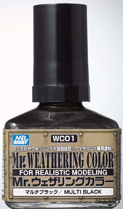 weathering_multi_black_01