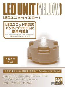 yellow_led_0