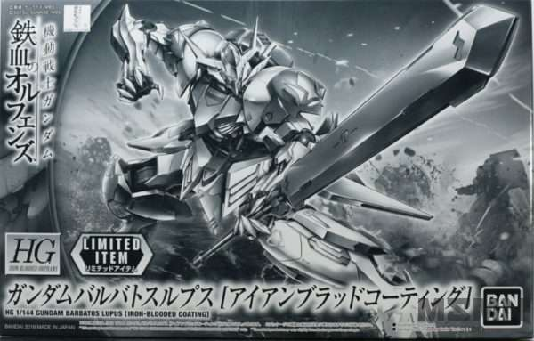 hg-gundam-barbatos-lupus-iron-blooded-coating-01