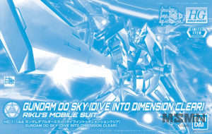 HGBD_Gundam_00_Sky_-Dive_Into_Dimension_Clear-