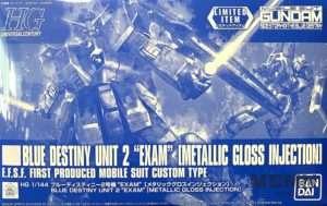 HGUC-TGB-Blue-Destiny-Unit-2-Metallic-Gloss-Injection-Box