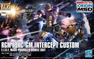 gm_intercept_00